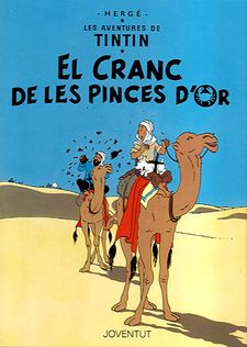 EL CRANC DE LES PINCES D''OR-REMI, GEORGES-9788426111869