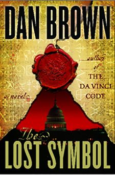 THE LOST SYMBOL-BROWN, DAN-9780593054277