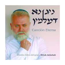 CD-CANCIÓN ETERNA-SHIRAH JADASHAH-9785221257778