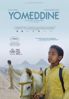 DVD- YOMEDDINE-ABDELHAFIZ, AHMED-9787018193856
