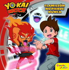 YO-KAI WATCH. FLAMILEÓN NO PIERDE NUNCA -YO-KAI WATCH-9788408167679