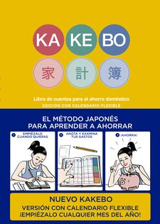 KAKEBO BLACKIE BOOKS CON CALENDARIO FLEXIBLE -AAVV-9788416290994