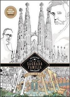 COLOUR IT BIG! - LA SAGRADA FAMILIA-ESCANDELL, VÍCTOR-9788416504138